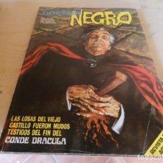 Tebeos: IBEROMUNDIAL, BUEN ESTADO DOSSIER NEGRO NÚMERO 54. Lote 152365834