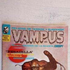 Tebeos: VAMPUS Nº 11 - ESTEBAN MAROTO - JERRY GRANDENETTI, ROCCO MASTROSERIO, REED CRANDALL, BARY SMITH. Lote 157058570