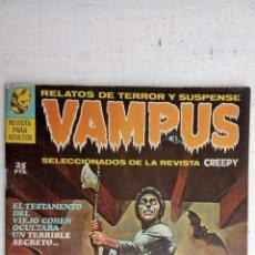 Tebeos: VAMPUS Nº 1 - 1 SEPTIEMBRE 1971 - VÍCTOR FUENTE, NEAL ADAMS, ERNIE COLON, WALLCE WOOD, JOE ORLANDO,. Lote 158142166