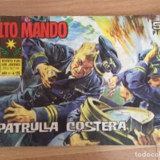 Livros de Banda Desenhada: ALTO MANDO Nº 25, AÑO II - IBERO MUNDIAL EDICIONES - GCH. Lote 167907628