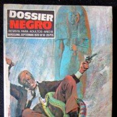 Tebeos: DOSSIER NEGRO Nº 18 - EL ENIGMA DE LA MOMIA - IBERO MUNDIAL 1970. Lote 169734784