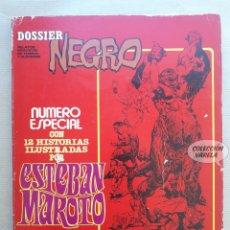 Tebeos: DOSSIER NEGRO - ESTEBAN MAROTO - NÚMERO ESPECIAL - IBERO MUNDIAL - JMV. Lote 179530742