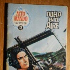 Tebeos: COMIC - ALTO MANDO - DUELO EN EL AIRE - N° 78 - IBERO MUNDIAL. Lote 182903131