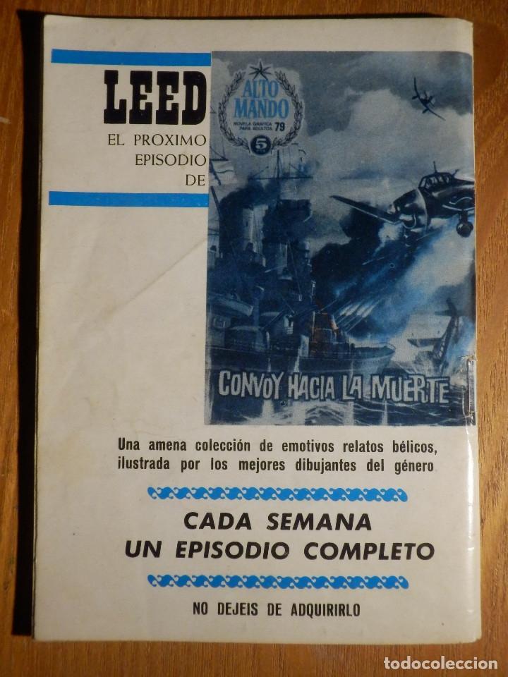 Tebeos: Comic - Alto mando - Duelo en el aire - n° 78 - Ibero mundial - Foto 3 - 182903131