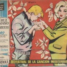 Livros de Banda Desenhada: COLECCION CLARO DE LUNA - III FESTIVAL DE LA CANCION MEDITERRANEA. Lote 187434152