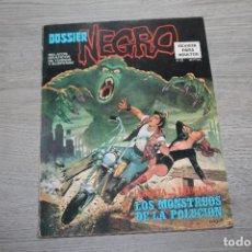 Livros de Banda Desenhada: DOSSIER NEGRO Nº 62, EDITORIAL IBERO MUNDIAL. Lote 190530410