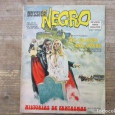 Tebeos: DOSSIER NEGRO - Nº 59 - RELATOS DE SUSPENSE Y TERROR. Lote 191463895