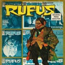 Tebeos: RUFUS EXTRA PRIMAVERA 1974 - RELATOS GRAFICOS DE TERROR Y SUSPENSE - IBEROMUNDIAL 1974 - RARO. Lote 193350743