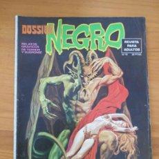 Giornalini: DOSSIER NEGRO Nº 75 - IBERO MUNDIAL (IP). Lote 193683805