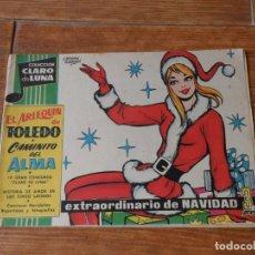 Tebeos: CLARO DE LUNA IBEROMUNDIAL , EXTRAORDINARIO NAVIDAD 1960 , ORIGINAL. Lote 194010986