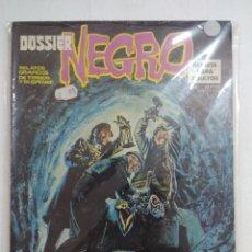 Tebeos: DOSSIER NEGRO Nº68/RELATOS GRAFICOS DE TERROR. . Lote 195107441