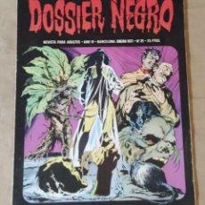 Tebeos: DOSSIER NEGRO - IBERO MUNDIAL DE EDICIONES / NÚMERO 21. Lote 195240153