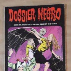 Tebeos: DOSSIER NEGRO - IBERO MUNDIAL DE EDICIONES / NÚMERO 22. Lote 195240235