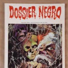 Tebeos: DOSSIER NEGRO - IBERO MUNDIAL DE EDICIONES / NÚMERO 23. Lote 195240306