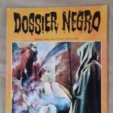 Tebeos: DOSSIER NEGRO - IBERO MUNDIAL DE EDICIONES / NÚMERO 28. Lote 195283097