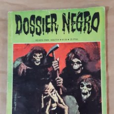 Tebeos: DOSSIER NEGRO - IBERO MUNDIAL DE EDICIONES / NÚMERO 29. Lote 195287710