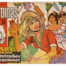 Tebeos: HEROINAS MARY NOTICIAS Nº 387 (IBERO MUNDIAL 1969) CONTRAPORTADA RAPHAEL.. Lote 195608448