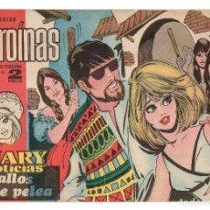 Livros de Banda Desenhada: HEROINAS MARY NOTICIAS Nº 330 (IBERO MUNDIAL 1968) CONTRAPORTADA JOAN MANUEL SERRAT.. Lote 195608672