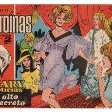 Tebeos: HEROINAS MARY NOTICIAS Nº 314 (IBERO MUNDIAL 1968) CONTRAPORTADA PETULA CLARK.. Lote 195608778