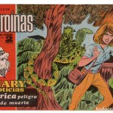 Tebeos: HEROINAS MARY NOTICIAS Nº 312 (IBERO MUNDIAL 1968) CONTRAPORTADA RAPHAEL.. Lote 195608853