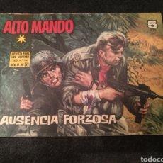 Tebeos: ALTO MANDO N° 51 AÑO II, IBERO MUNDIAL, 1964. Lote 197179836