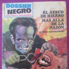 Tebeos: TEBEO DOSSIER NEGRO Nº7 EL ATAUD DE HIERRO, MAS ALLA DE LA RAZON 1968. Lote 199448253