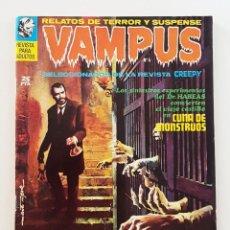 Giornalini: VAMPUS Nº 4 - RELATOS DE TERROR Y SUSPENSE - IBEROMUNDIAL - 1971 - IMPECABLE. Lote 200193983