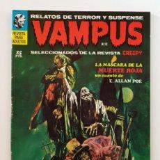 Tebeos: VAMPUS Nº 12 - RELATOS DE TERROR Y SUSPENSE - IBEROMUNDIAL - 1972 - MUY BUEN ESTADO. Lote 276804173
