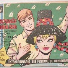 Tebeos: COLECCIÓN CLARO DE LUNA - EXTRAORDINARIO III FESTIVAL DE BENIDORM (1961). Lote 203944687
