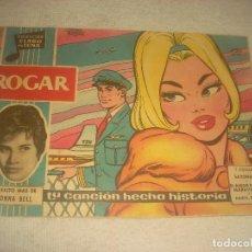 Tebeos: CLARO DE LUNA N. 35. ROGAR .. Lote 205366671