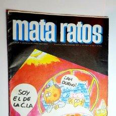 Tebeos: MATA RATOS NÚMERO 262 DEL 1 NOVIEMBRE 1973. Lote 205730390