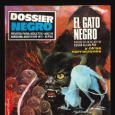 Livros de Banda Desenhada: DOSSIER NEGRO - IBERO MUNDIAL DE EDICIONES / NÚMERO 17. Lote 211926982