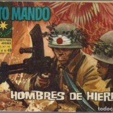 Tebeos: ALTO MANDO Nº 49 - HOMBRES DE HIERRO - IBEROMUNDIAL 1964. Lote 212526071