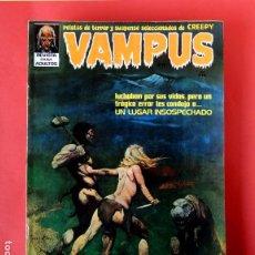 Livros de Banda Desenhada: VAMPUS Nº 29 - RELATOS DE TERROR Y SUSPENSE - EDIT IBERO MUNDIAL, 1974 - CON POSTER - COMO NUEVO.. Lote 218035622