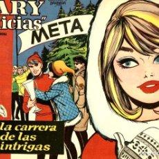 Tebeos: MARY NOTICIAS-14 (IBERO MUNDIAL, 1962) DE CARMEN BARBARÁ, CON SARITA MONTIEL EN LA CONTRAPORTADA. Lote 221490433
