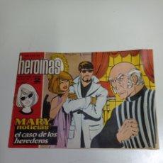 Tebeos: COLECCIÓN HEROÍNAS, MARY NOTICIAS EL CASO DE LOS HEREDEROS. AÑO 1962. COMO SE VE EN LAS FOTOS.. Lote 222248408