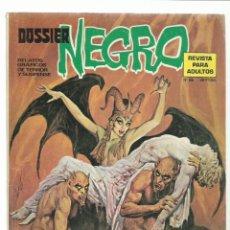 Livros de Banda Desenhada: DOSSIER NEGRO 66, 1974, IBERO MUNDIAL DE EDICIONES, BUEN ESTADO. COLECCIÓN A.T.. Lote 222594655