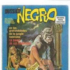 Livros de Banda Desenhada: DOSSIER NEGRO 64, 1974, IBERO MUNDIAL DE EDICIONES, MUY BUEN ESTADO. COLECCIÓN A.T.. Lote 222594882
