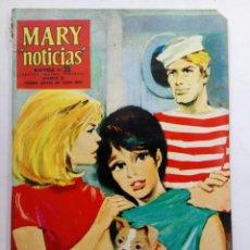"Tebeos: MARY ""NOTICIAS"" EXTRA Nº 30 - VIAJE ACCIDENTADO. Lote 226299425"