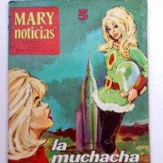 """Tebeos: MARY """"NOTICIAS"""" EXTRA Nº 3 - LA MUCHACHA DEL ESPACIO. Lote 226299520"""