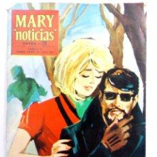 """Tebeos: MARY """"NOTICIAS"""" EXTRA Nº 29 - MARY, ESPÍA. Lote 226299745"""