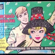 Tebeos: CLARO DE LUNA - EXTRA FESTIVAL III DE BENIDORM (ENAMORADA QUISIERA SER) BUEN ESTDO. Lote 228292548