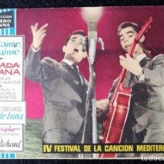 Tebeos: CLARO DE LUNA - EXTRA - VI FESTIVAL DE LA CANCIÓN MEDITERRANEA - IBERO-MUNDIAL 1964. Lote 228311700