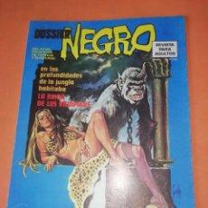 Tebeos: DOSSIER NEGRO . Nº 64. IBERO MUNDIAL DE EDICIONES. 1974. BUEN ESTADO.. Lote 229321800