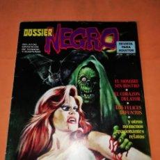 Tebeos: DOSSIER NEGRO. Nº 76. IBERO MUNDIAL EDICIONES. 1976. Lote 229504375