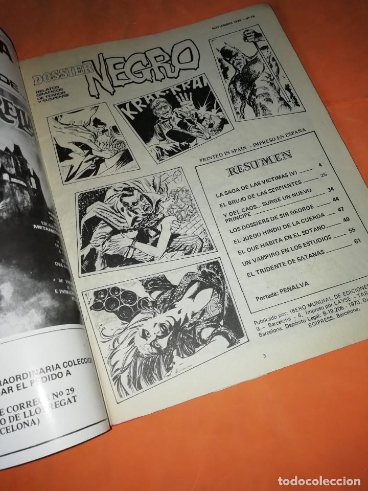 Tebeos: DOSSIER NEGRO. Nº 78. IBERO MUNDIAL EDICIONES. 1976 - Foto 4 - 229505615