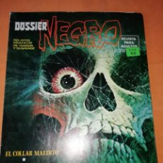 Tebeos: DOSSIER NEGRO. Nº 73. IBERO MUNDIAL EDICIONES. 1976. Lote 229506290