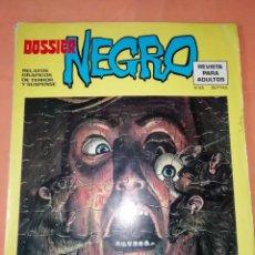 Tebeos: DOSSIER NEGRO. Nº 63. IBERO MUNDIAL EDICIONES. 1976 .. Lote 229509510