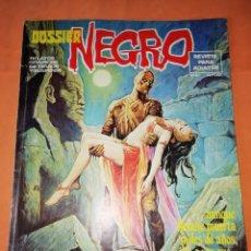 Tebeos: DOSSIER NEGRO. Nº 87. IBERO MUNDIAL EDICIONES. 1976 .. Lote 229510635