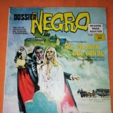 Tebeos: DOSSIER NEGRO. Nº 59. IBERO MUNDIAL EDICIONES. 1976 .. Lote 229511825